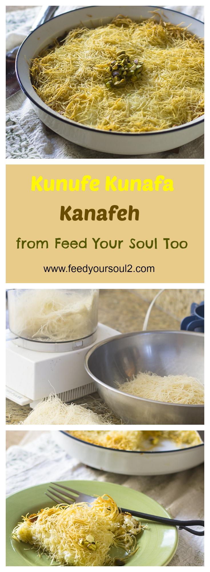 Kunefe/Kunafa/Kanafeh #dessert #middleeastern #phyllo | feedyoursoul2.com