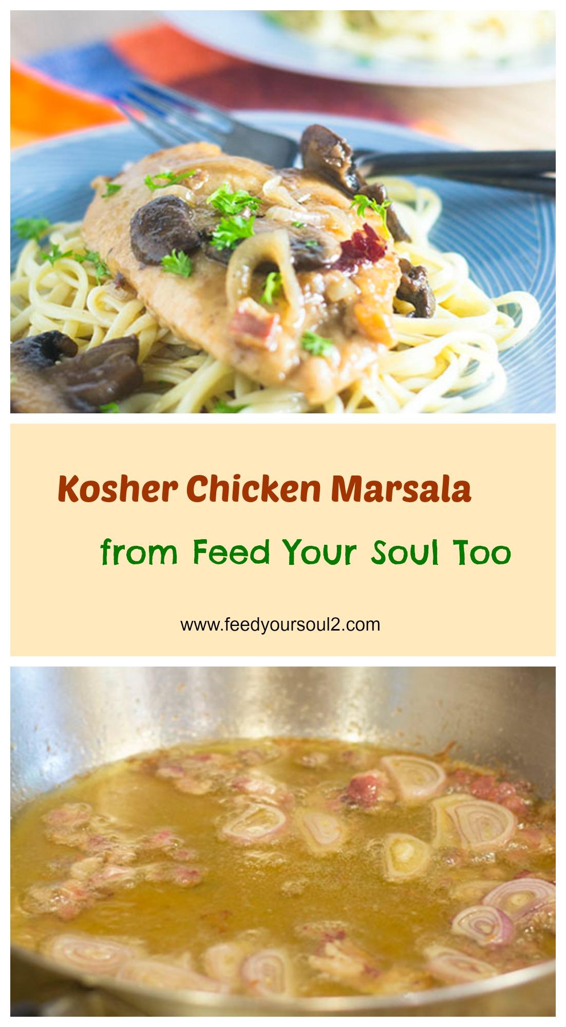 Kosher Chicken Marsala #Italianfood #chicken #marsala | feedyoursoul2.com
