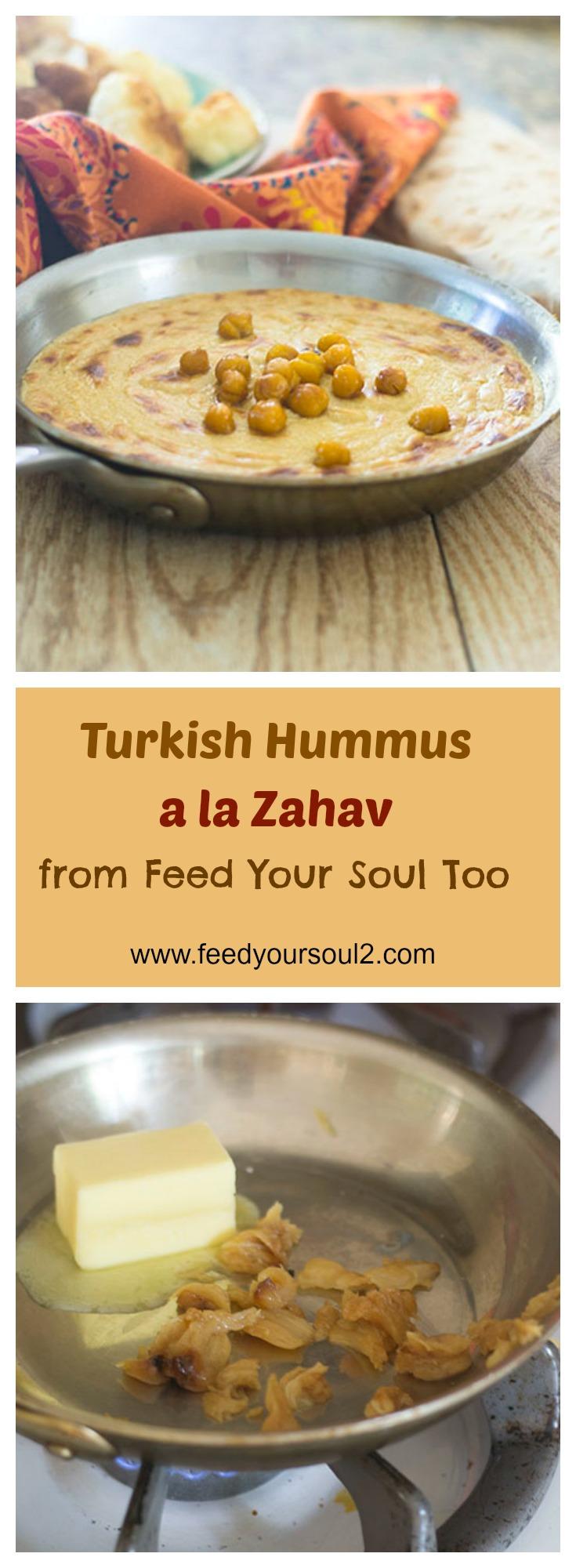 Turkish Hummus a la Zahav l #appetizer #vegetarian #middleeasternfood | feedyoursoul2.com