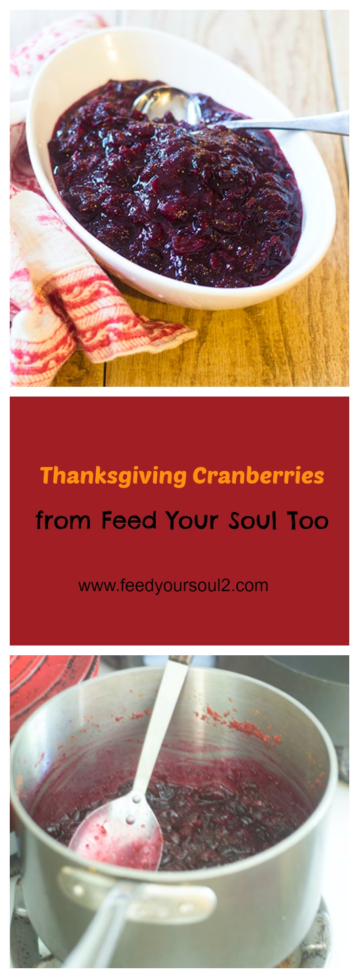 Thanksgiving Whole Cranberry Relish #Thanksgiving #sidedish #cranberries | feedyoursoul2.com