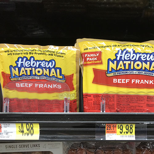 What Spices Are In Hebrew National Hot Dogs