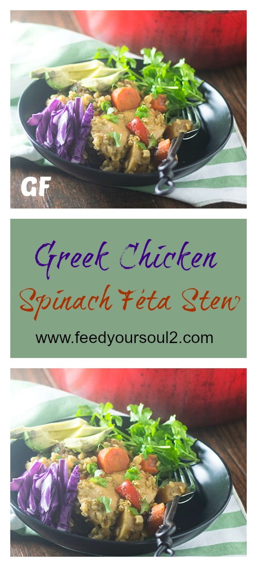 Chicken Verde Stew #Stew #glutenfree #verde #chicken | feedyoursoul2.com
