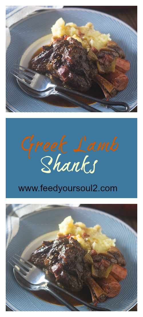 Greek Lamb Shanks #dinner #lamb #glutenfree #greek | feedyoursoul2.com
