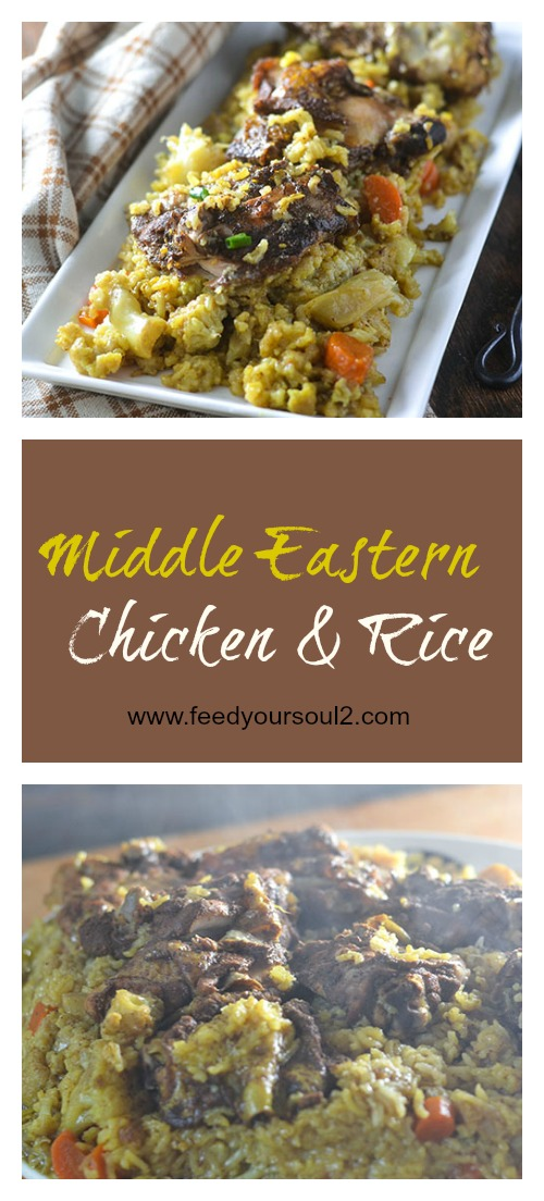 Middle Eastern Chicken & Rice #chicken #rice #onepotmeal #middleeasterfood | feedyoursoul2.com
