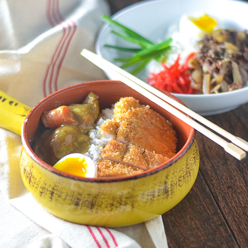 Chicken Katsu Curry l #dinner #curry #glutenfree #Japaneserecipe | feedyoursoul2.com
