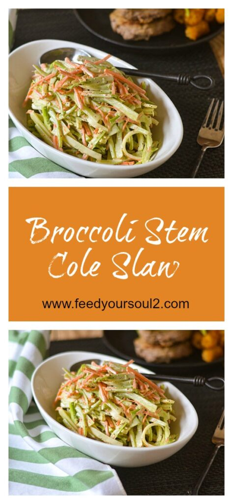 Broccoli Stem Cole Slaw l #coleslaw #vegetarian #glutenfree | feedyoursoul2.com