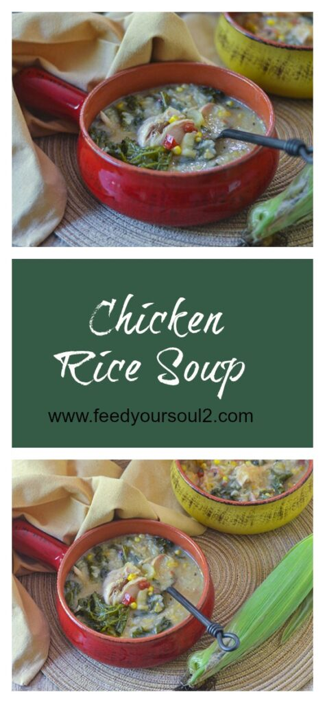 Chicken Rice Soup l #soup #chicken #vegetarian | feedyoursoul2.com