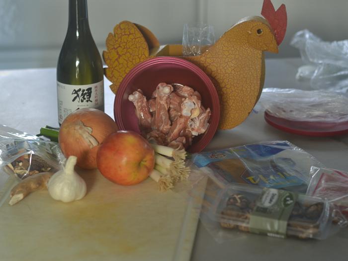 Chicken Ramen Broth ingredients